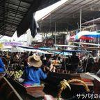 タイで一番有名な水上マーケット ダムヌンサドゥアック水上マーケット