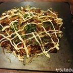 野菜豊富な広島風お好み焼き 広島 on ソイ スクンビット 49/6