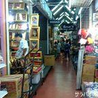 金曜日に世界最大市場 チャトゥチャック・ウィークエンド・マーケットへ行ってきた