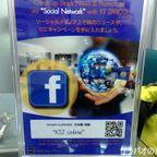 日本語サポートが充実 KT-ZMICO証券で口座開設