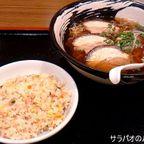 大阪王将で醤油ラーメン、炒飯、餃子のセットを食す in タニヤ