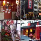 シラチャにある世界最大規模の日本人街を散策してきた
