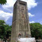 日本軍建立の慰霊碑で平和祈願 in カンチャナブリ
