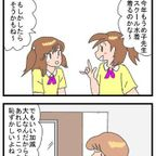 まじょかふぇ!3