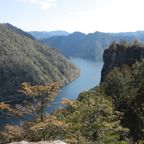 上臈岩からの三ッ瀬明神山