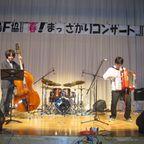 平成28年4月24日春真っ盛りコンサート
