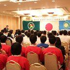 第16回全国専門学校テニス選手権大会