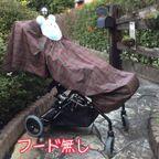 徹底解説!車椅子レインカバー
