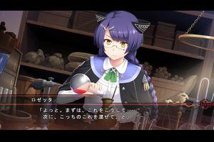呪いの魔剣に闇憑き乙女のプレイ中2のアイキャッチ画像