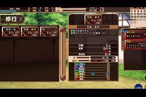 呪いの魔剣に闇憑き乙女のプレイ中3のアイキャッチ画像