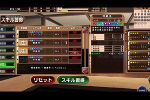 呪いの魔剣に闇憑き乙女のプレイ中4のアイキャッチ画像