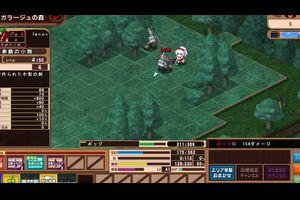 呪いの魔剣に闇憑き乙女のプレイ中5のアイキャッチ画像