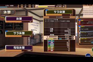 呪いの魔剣に闇憑き乙女のプレイ中7のアイキャッチ画像