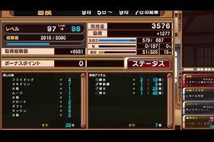 呪いの魔剣に闇憑き乙女のプレイ中8のアイキャッチ画像