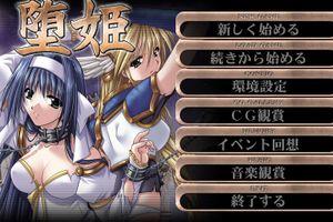 堕姫をプレイした感想のアイキャッチ画像