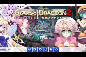 GEARS of DRAGOON2をプレイした感想のアイキャッチ画像