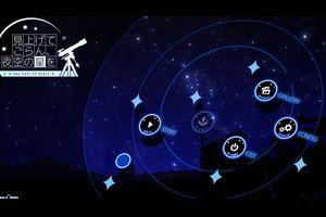 見上げてごらん、夜空の星を 織姫ルートプレイ中4のアイキャッチ画像
