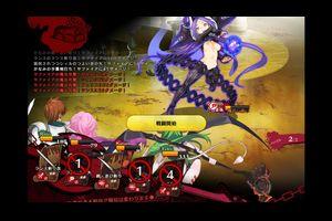 【ランス03】魔人は倒せないけど使徒は倒せるのねのアイキャッチ画像