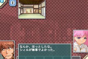 【ランス5D】ランス5Dクリア!のサムネイル画像