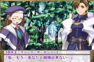 【ランスⅥ】いよいよ大詰め! 最終決戦っぽい作戦が開始!のサムネイル画像