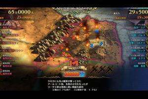 【ランス10】いきなり魔人戦とかマジかのアイキャッチ画像