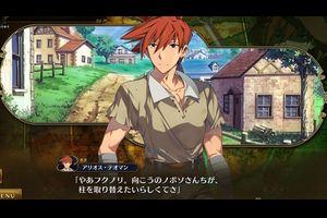 【ランス10】なんかあっという間にゲームオーバーに……のアイキャッチ画像