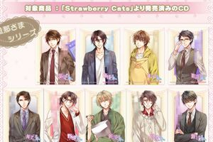 Strawberry Cats 旧譜フェア開催決定!