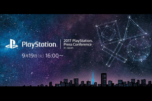 『2017 PlayStation® Press Conference in Japan』について語り合う。