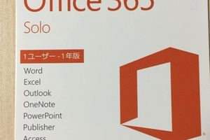 Office 365 Solo 更新