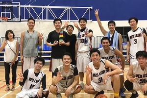 Singapore Basketball Team RED LEON