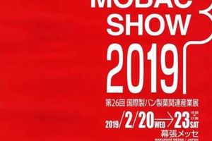 ◎MOBAC SHOW2019 開催