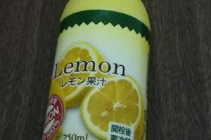 汁 効果 レモン 【薬剤師が解説】「レモン水」のメリット&デメリットから作り方・アレンジ方法まで紹介♪