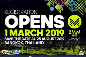 大会エントリー: BANGKOK MIDNIGHT MARATHON 2019