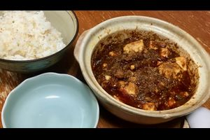 土鍋麻婆豆腐 - Mabo Tofu in Ceramic Pot -