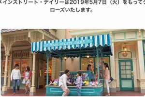 Disney MAGIC☆BLOG