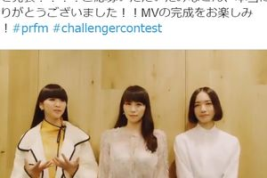 """Challenger"" MUSIC VIDEO PLAN CONTEST グランプリ決定!"