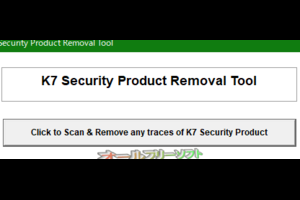 K7 Uninstallation Tool 1.0.0.48 掲載