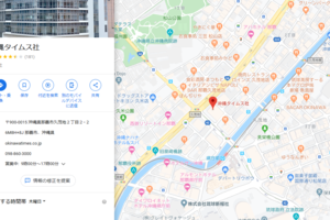 I tried to paste the Google map377.(グーグルマップの貼り付けの練習をしてみた377。)