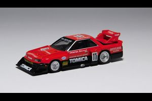 tomicaPREMIUM 1/67 TOMICA SKYLINE TURBO SUPER SILHOUETTE
