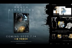 Death Stranding PC 発売