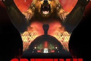 Grizzly 2 Revenge (予告編)