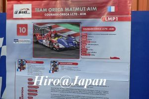 TEAM ORECA MATMUT AIM
