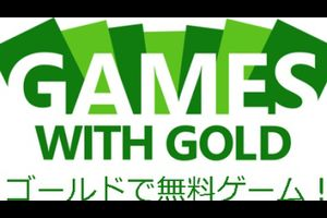 XboxLiveゴールドメンバー、XboxOne『Kalimba』、Xbox360『Sega Vintage Collection: Monster World』が無料配信中