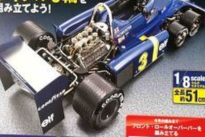 【No.14】Tyrrell P34をつくる-hachette COLLECTIONS JAPAN