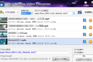 ChrisPC Free Video Converter 日本語化